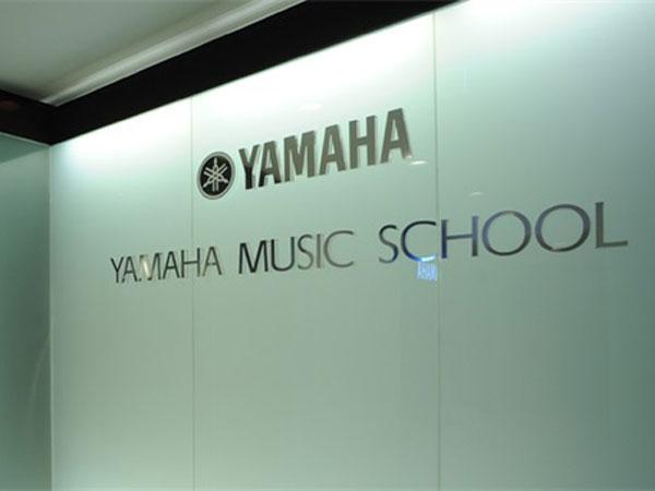 Die eigene Musikschule eröffnen: Lizenzsystem Yamaha Music School stellt sich in der Virtuellen Franchise-Messe vor