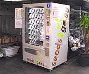 Seeds2go: Lizenzsystem für ethnobotanische Samen stellt sich vor