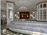 Über 100 Jahre Tradition: Wiener Kaffee- und Konditorei-Kette Aida präsentiert Franchise-Konzept in der Virtuellen Messe